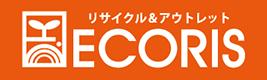 香川県高松市のリサイクルショップ エコリス出張買取